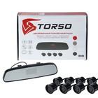 Парковочная система TORSO, 8 датчиков, зеркало заднего вида с LED-экраном, 12 В, чёрный