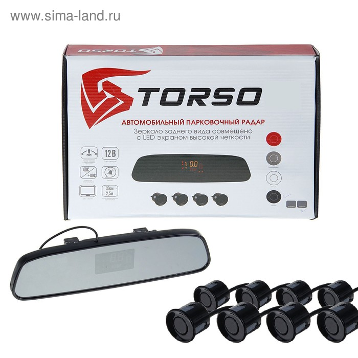 Парктроник TORSO TP-401-8, 8 датчиков, зеркало заднего вида с LED-экраном, 12 В, чёрные