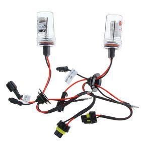 Комплект ксеноновых ламп TORSO HB3(9005), для блоков AC, 12 В, 5000 К, 2 шт.