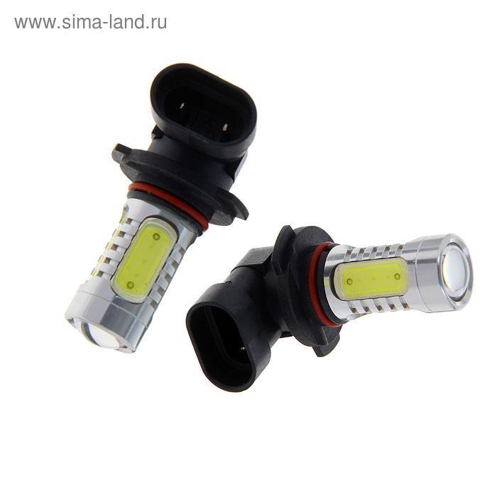 Комплект светодиодных ламп TORSO H10, 12 В, 7.5 Вт, 2 шт., 5 LED-COB, свет белый