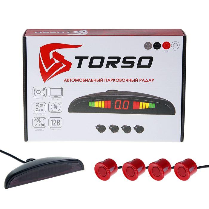 Парковочная система TORSO, 4 датчика, LED-экран, биппер, 12 В, датчики красные