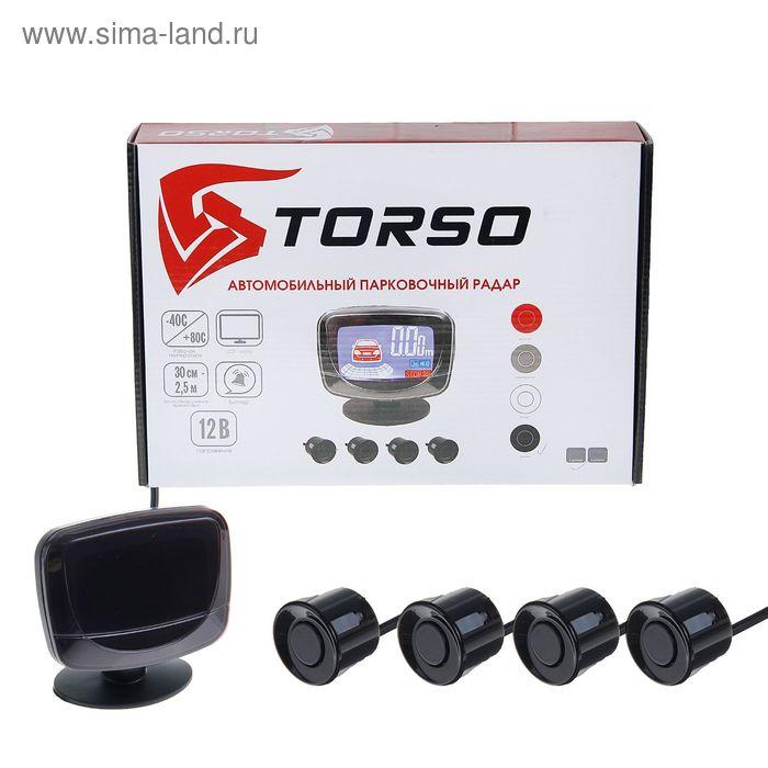 Парктроник TORSO TP-301, 4 датчика, LСD-экран, биппер, 12 В, датчики черные