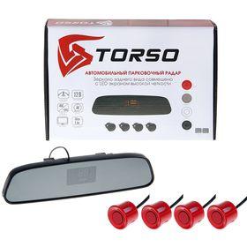 Парктроник TORSO TP-404, 4 датчика, зеркало заднего вида с LED-экраном, 12 В, красные