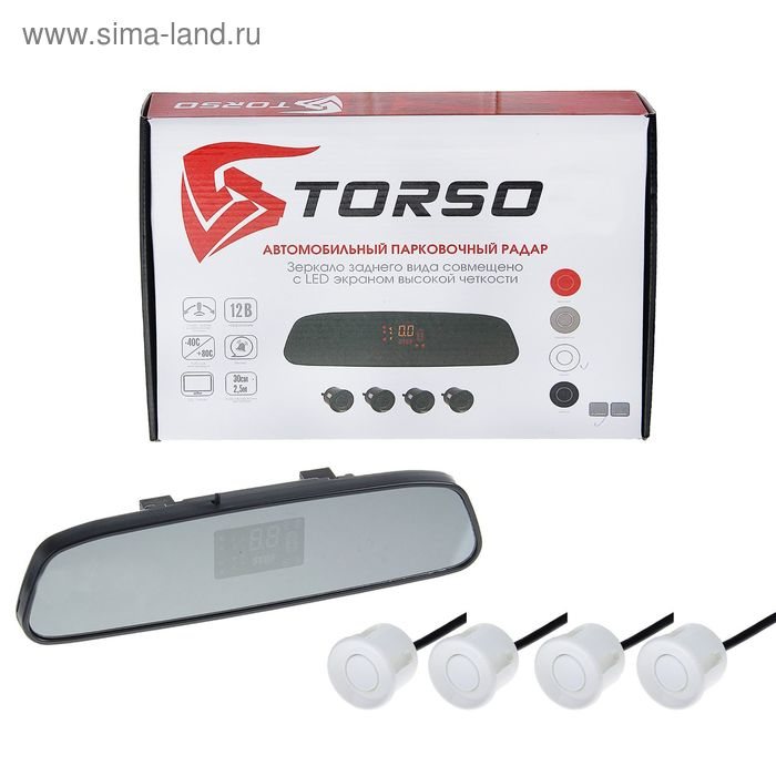 Парктроник TORSO TP-403, 4 датчика, зеркало заднего вида с LED-экраном, 12 В, датчики белые