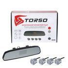 Парктроник TORSO TP-402, 4 датчика, зеркало заднего вида с LED-экраном, 12 В, серебристые