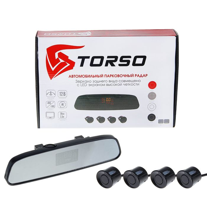 Парковочная система TORSO, 4 датчика, зеркало заднего вида с LED-экраном, 12 В, чёрный