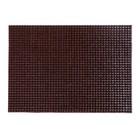 Покрытие ковровое щетинистое «Травка», 45×60 см, цвет тёмный шоколад - фото 4657201