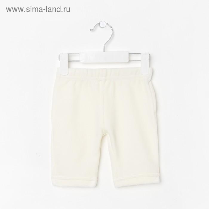 Штанишки детские, рост 62 см (20), цвет микс 110В
