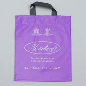 """Пакет """"Хатчард"""" фиолетовый, полиэтиленовый с петлевой ручкой, 30х33 см, 90 мкм"""
