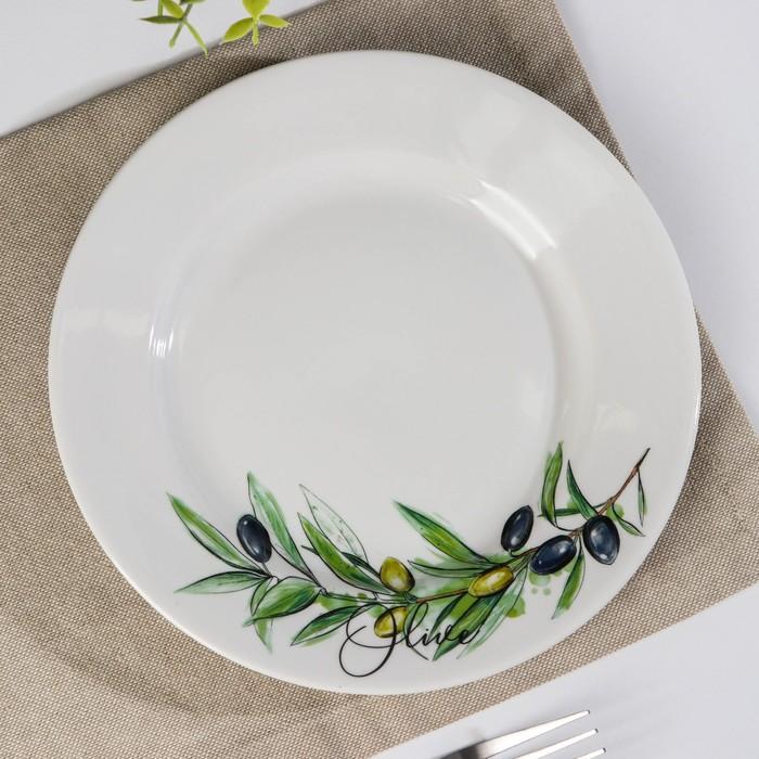 "Тарелка мелкая 20 см ""Оливки"", с гладким краем"