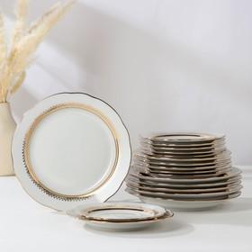 """Набор тарелок с вырезным краем """"Классические"""", 18 предметов"""