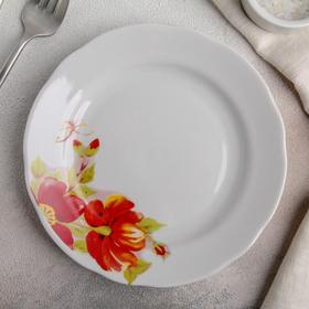 """Тарелка мелкая 17,5 см с вырезным краем """"Альпийские цветы"""", рисунок МИКС"""