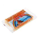 Хозяйственное глицериновое мыло ГОСТ-30266-95 72%, в упаковке, 150 г