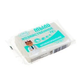 Хозяйственное антибактериальное мыло ГОСТ-30266-95 72%, в упаковке, 150 г