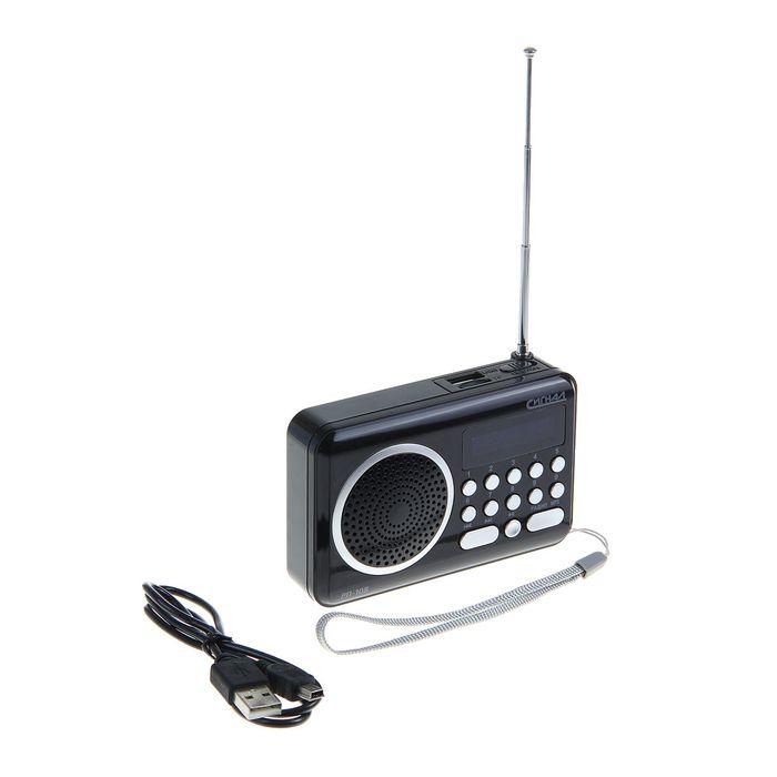 Радиоприемник Сигнал РП-108, 600 мА/ч, SD, USB, 3.5 jack
