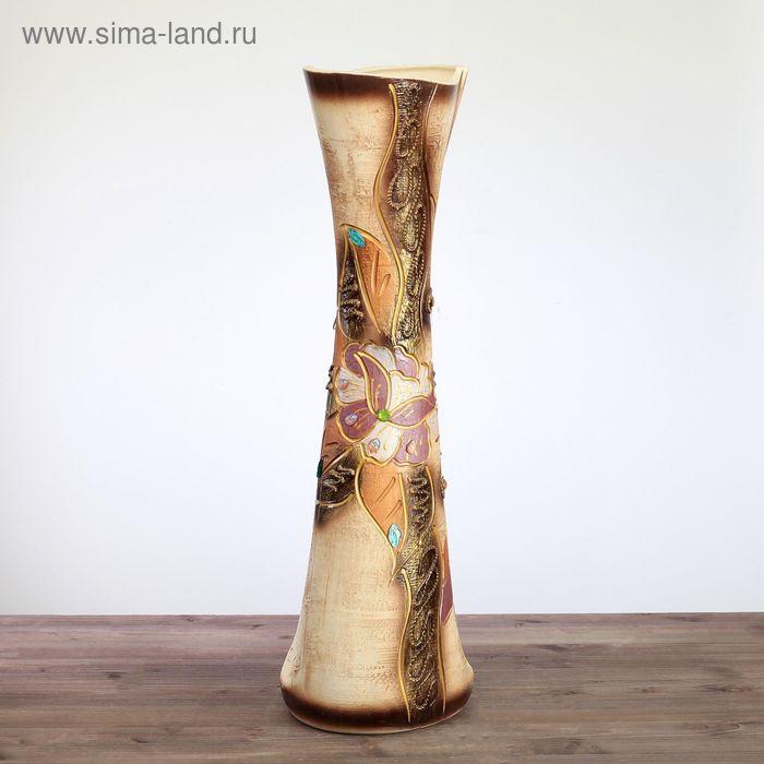 """Ваза напольная """"Александра"""" стразы"""