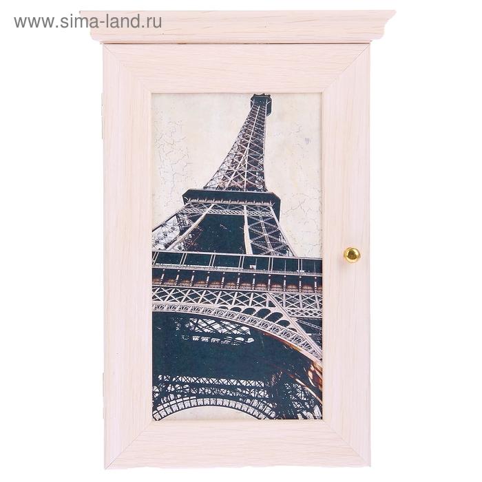 """Ключница """"Эйфелева башня Парижа"""", выбеленный дуб"""