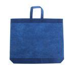Пакет с петлевой ручкой, 43,8 х 52 см, синий