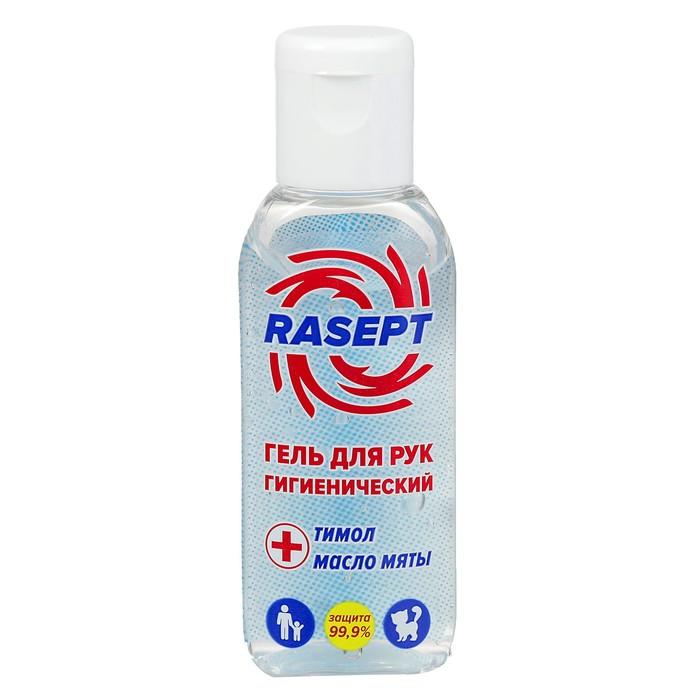 Гель для рук «Rasept» антибактериальный, с маслом мяты, 50 мл