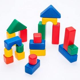 Building set, 20 pieces 4 x 4 cm