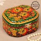 Шкатулка «Цветы», полукруглая, хохлома, ручная роспись, 12х10 см