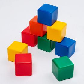 A set of colored blocks, 9 pieces 6 x 6 cm