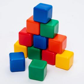 A set of colored cubes, 12 pieces 4 x 4 cm