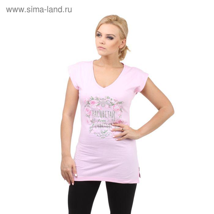 """Туника Collorista """"Расцветай"""" р-р S(44), розовый"""