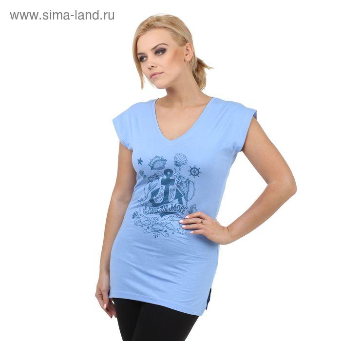 "Туника Collorista ""Я люблю море"" р-р S(44), голубой"