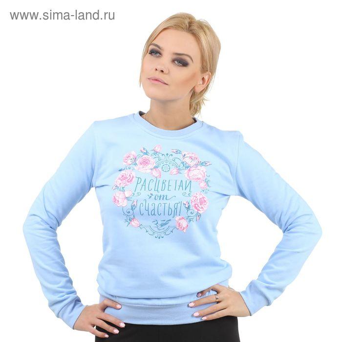 """Толстовка Collorista """"Расцветай"""" р-р L(48), серо-голубой"""