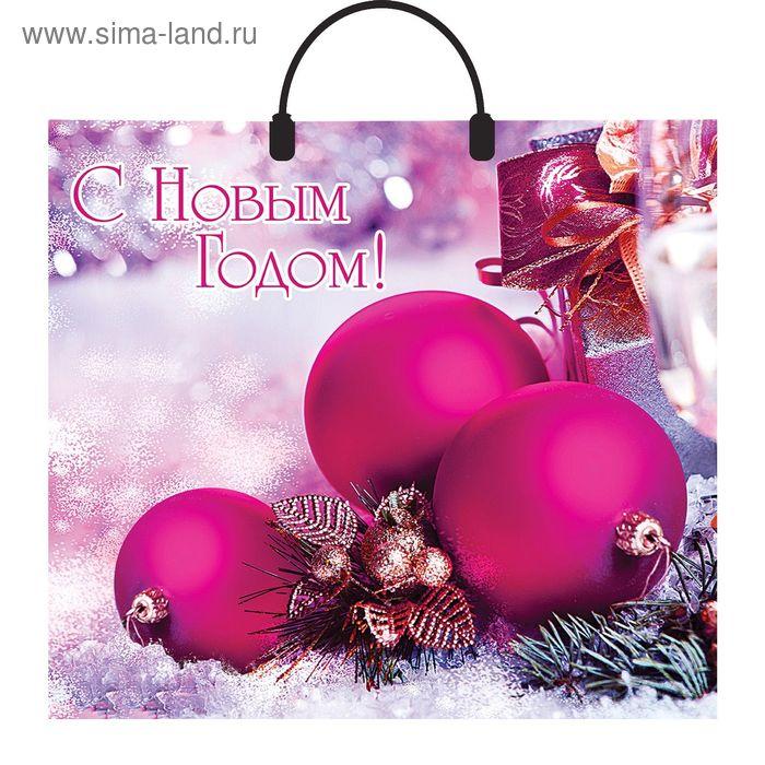 """Пакет """"Розовые шары"""", полиэтиленовый с пластиковой ручкой, 38 х 36 см, 110 мкм"""