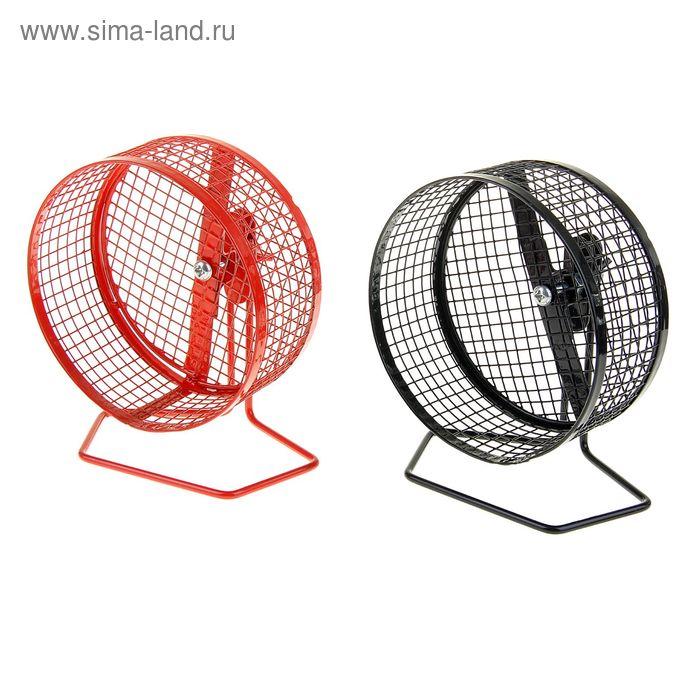 Колесо для грызунов металлическое на металлическом основании, диаметр 15 см