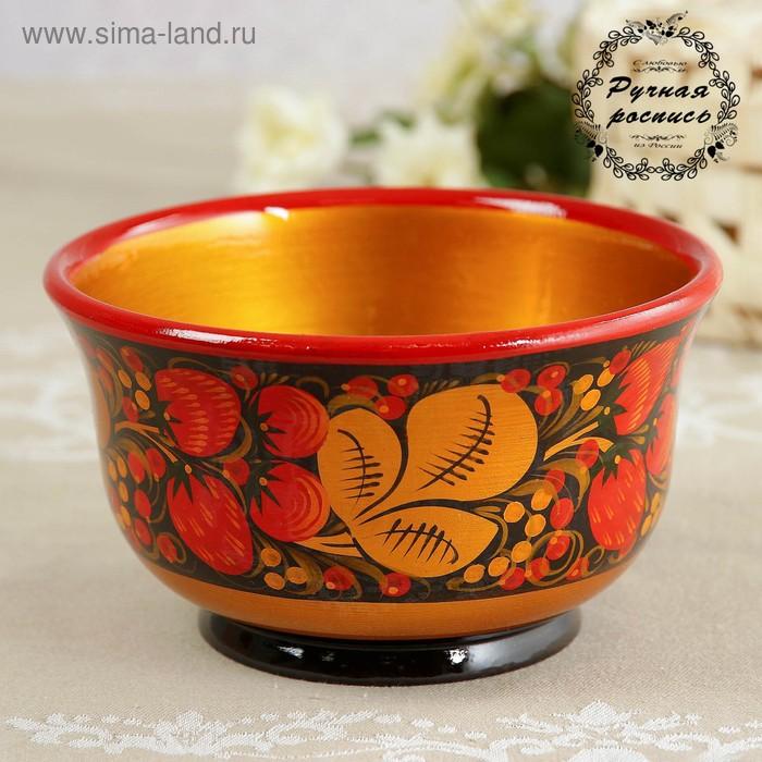 Чашка «Ягодка», 15×9 см, хохлома