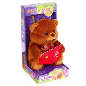 Мягкая музыкальная игрушка «Мишка», воспроизводит 6 стихов и 6 песен А.Барто, 19 см