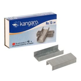 Скобы для степлера №10 Kangaro стальные, 1000 штук