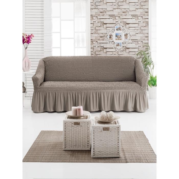 Чехол для мягкой мебели DO&CO DIVAN KILIFI на диван 3-х местный, цвет капучино