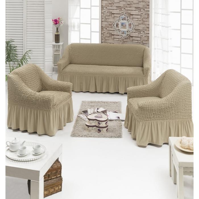 Чехол для мягкой мебели DO&CO DIVAN KILIFI 3-х предметный, цвет молочный