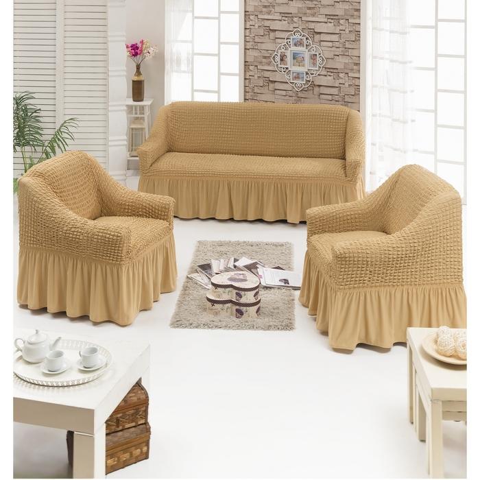 Чехол для мягкой мебели DO&CO DIVAN KILIFI 3-х предметный, цвет медовый