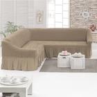 Чехол для мягкой мебели DO&CO KOSELIK, угловой диван 3-х местный, цвет капучино