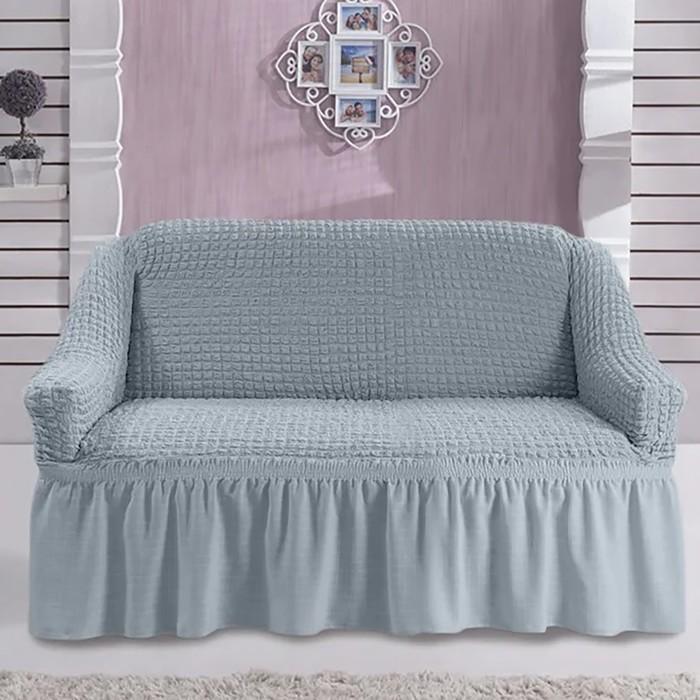 Чехол для мягкой мебели DO&CO DIVAN KILIFI на диван 3-х местный, цвет серый