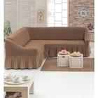 Чехол для мягкой мебели DO&CO KOSELIK, угловой диван 3-х местный, цвет серо-коричневый