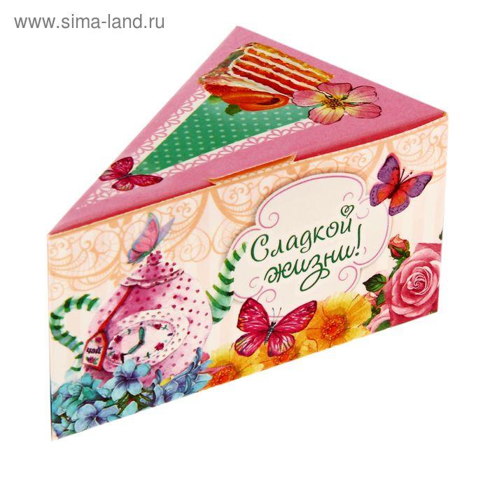 """Коробка складная мини""""Сладкой жизни"""", 10х5,5х7 см"""