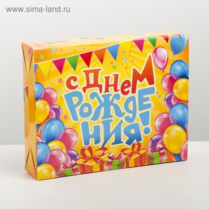 """Коробка складная подарочная """"С Днем рождения!"""", 19 х 24 х 5 см"""