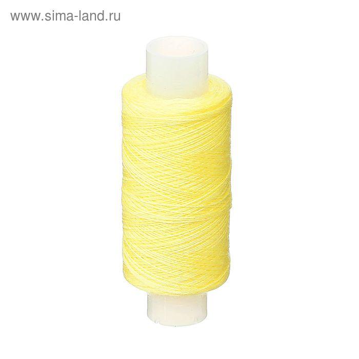 Нитки 40ЛШ 200 м, №125, цвет бледно-жёлтый