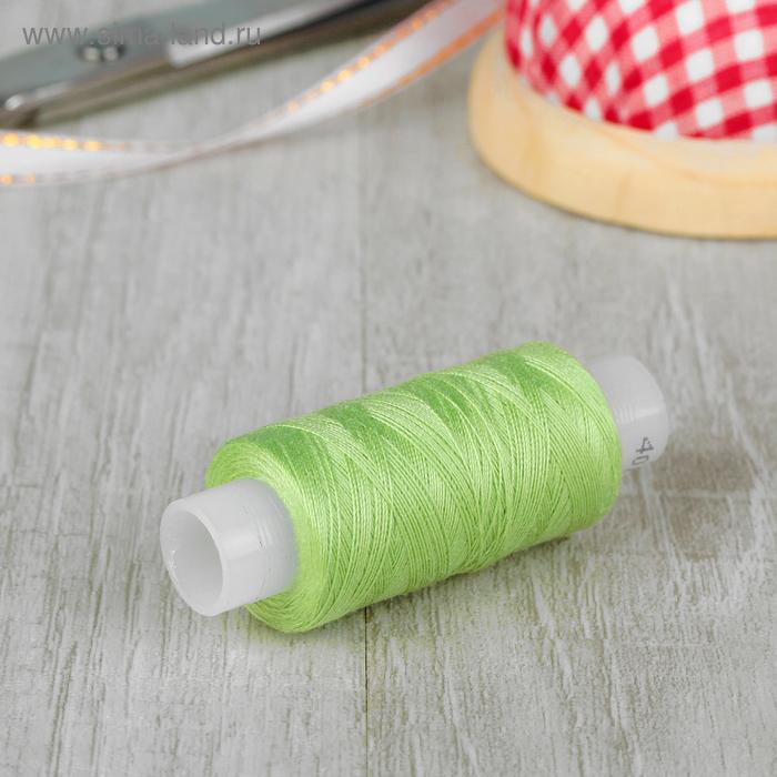 Нитки 40ЛШ 200 м, № 83, цвет бледно-зелёный
