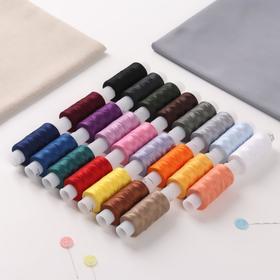 A set of threads 40LSH, 170 m, 23 pcs, MIX color.