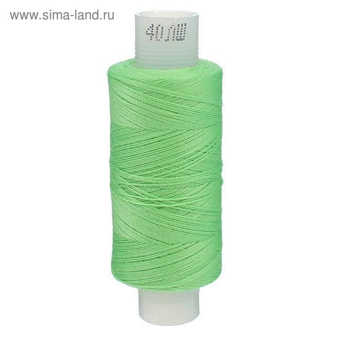 Нитки 40ЛШ 200 м, №199, цвет светло-зелёный