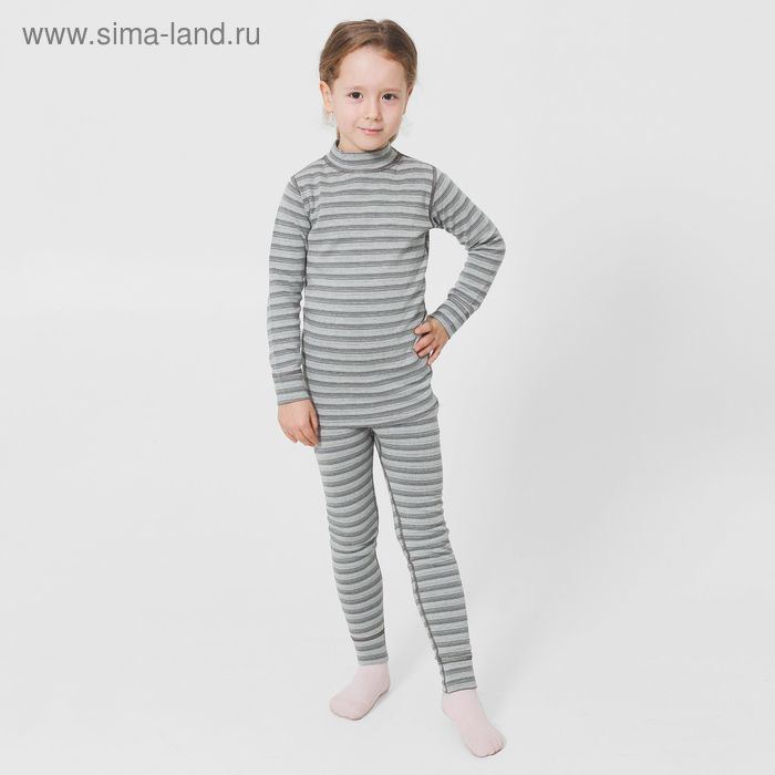 Комплект термобелья Saima Kids, рост 104-110