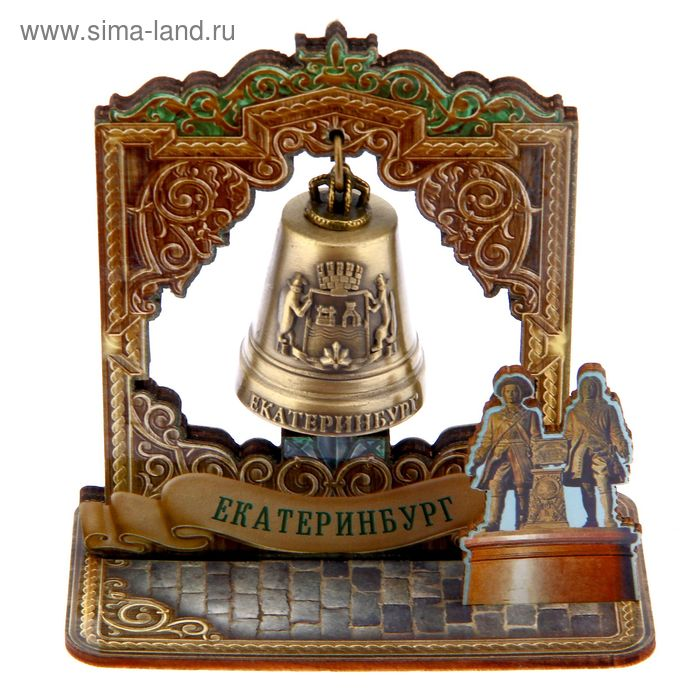 """Колокольчик в деревянной рамке """"Екатеринбург"""""""