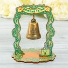 """Bell in wooden frame """"Nizhniy Tagil"""""""